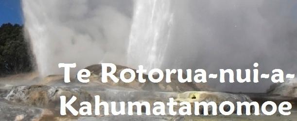 Te Rotorua-nui-a-Kahumatamomoe